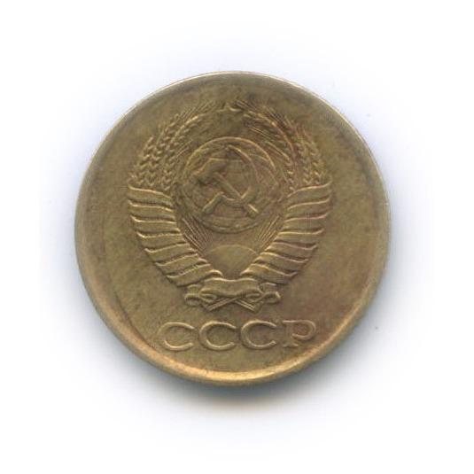 1 копейка 1962 года (СССР)