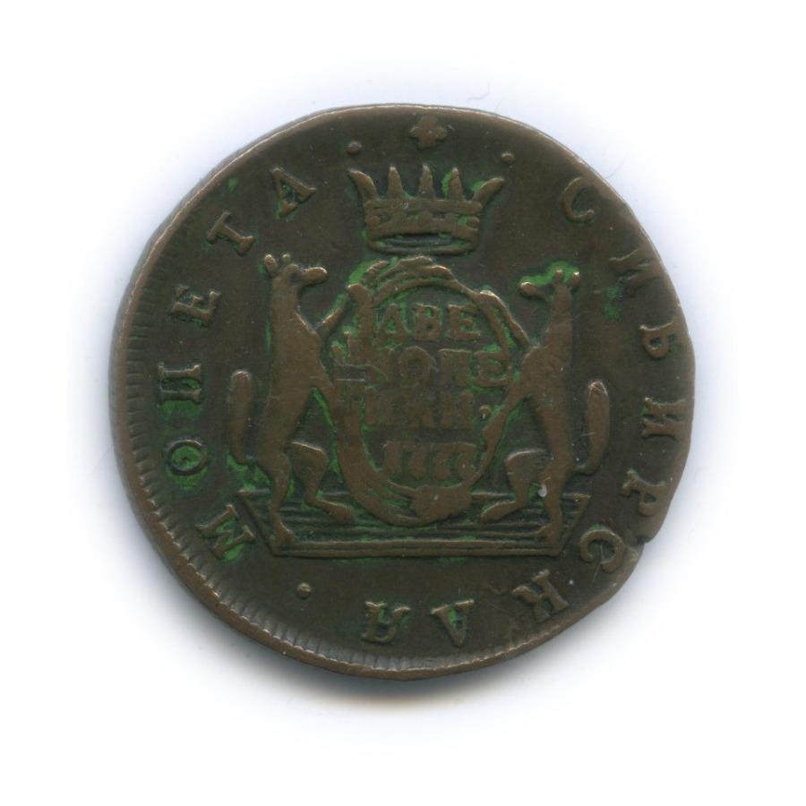 2 копейки 1777 года КМ (Российская Империя)