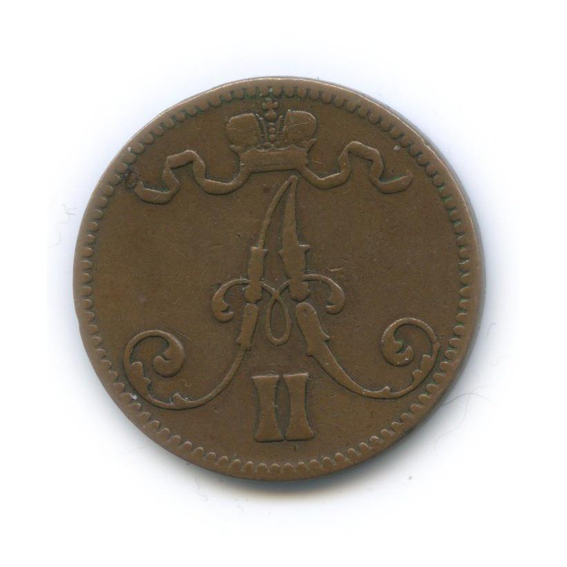 5 пенни 1870 года (Российская Империя)