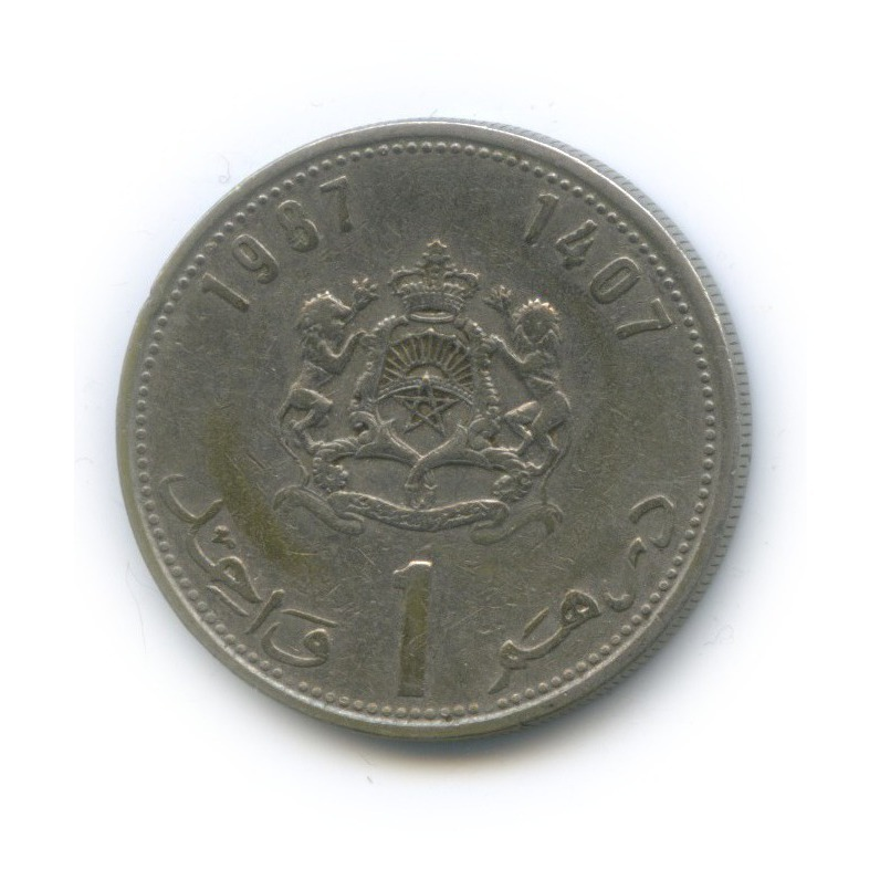 1 дирхам 1987 года (Марокко)