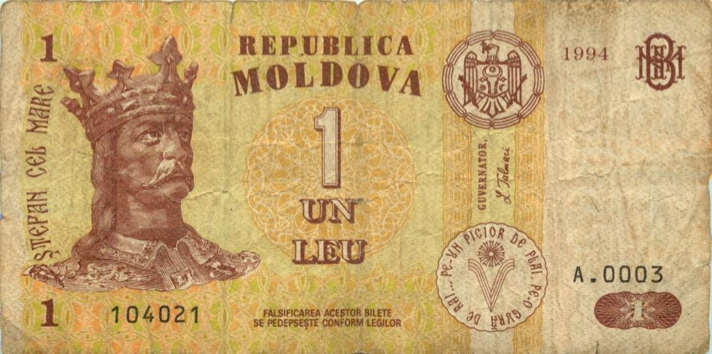 1 лей 1994 года (Молдавия)