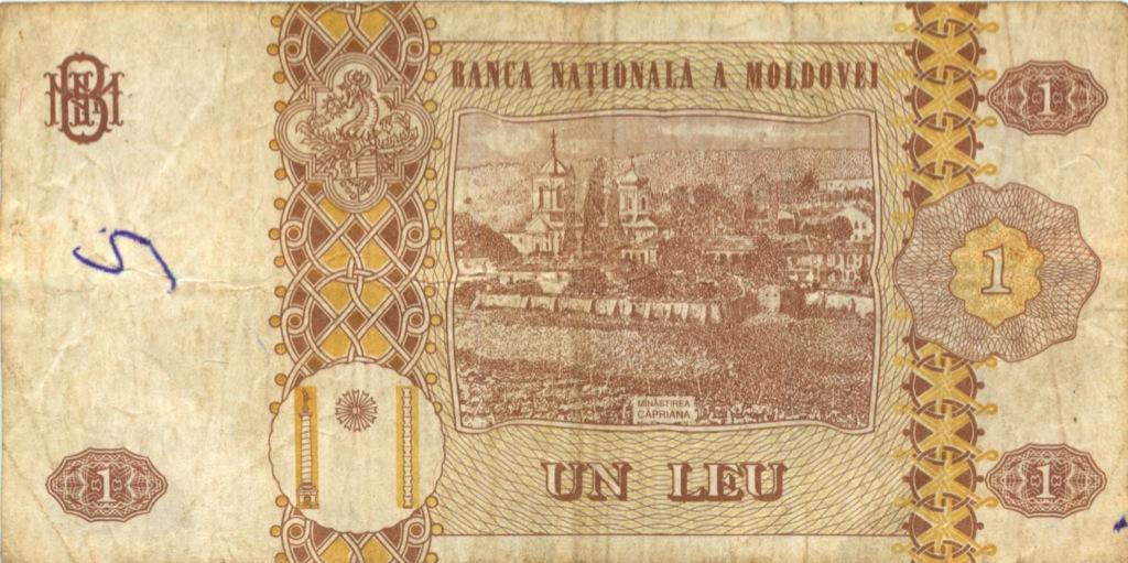 1 лей 2006 года (Молдавия)
