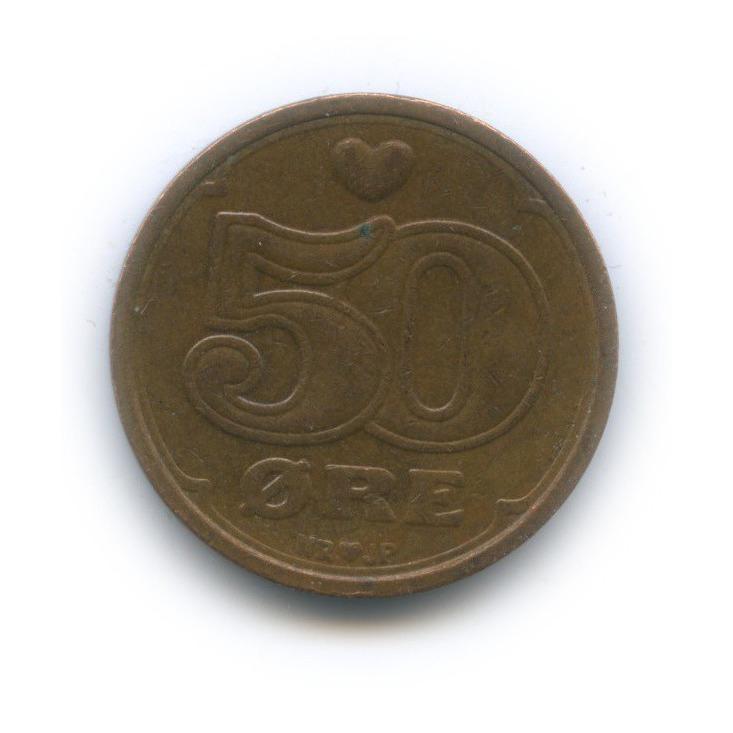 50 эре 1989 года (Дания)