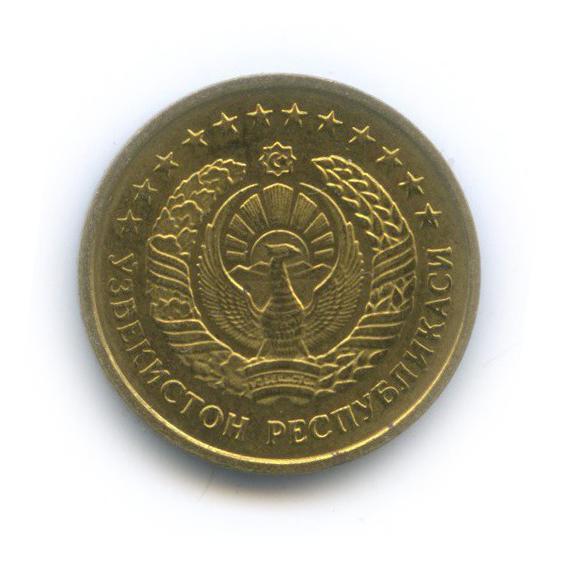 1 тийин 1994 года (Узбекистан)