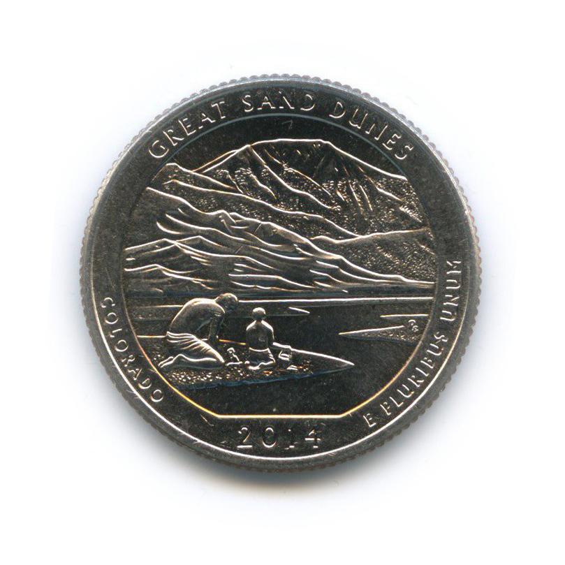 25 центов (квотер) - Национальный парк Грейт-Санд-Дьюнс 2014 года D (США)