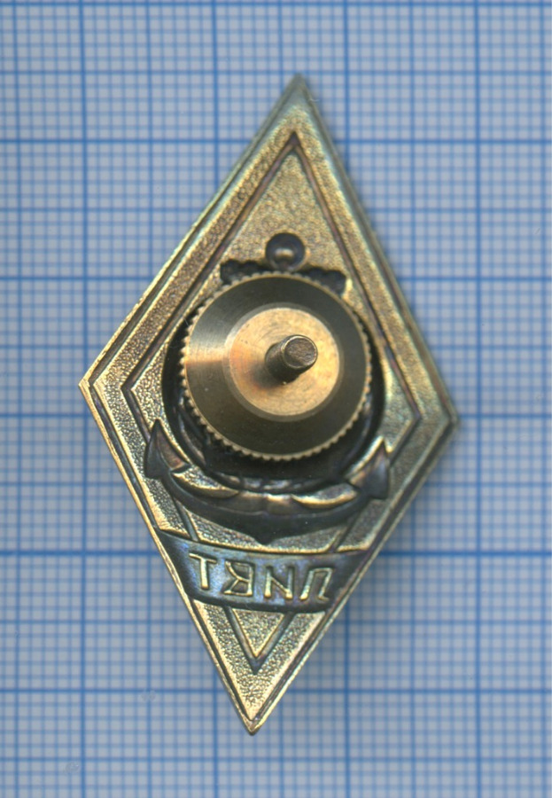 Знак нагрудный «ЛИВТ» (Россия)