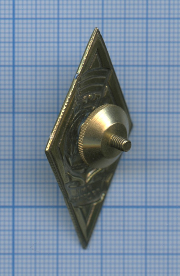 Знак «РМК Г. Я. Седова» (Россия)