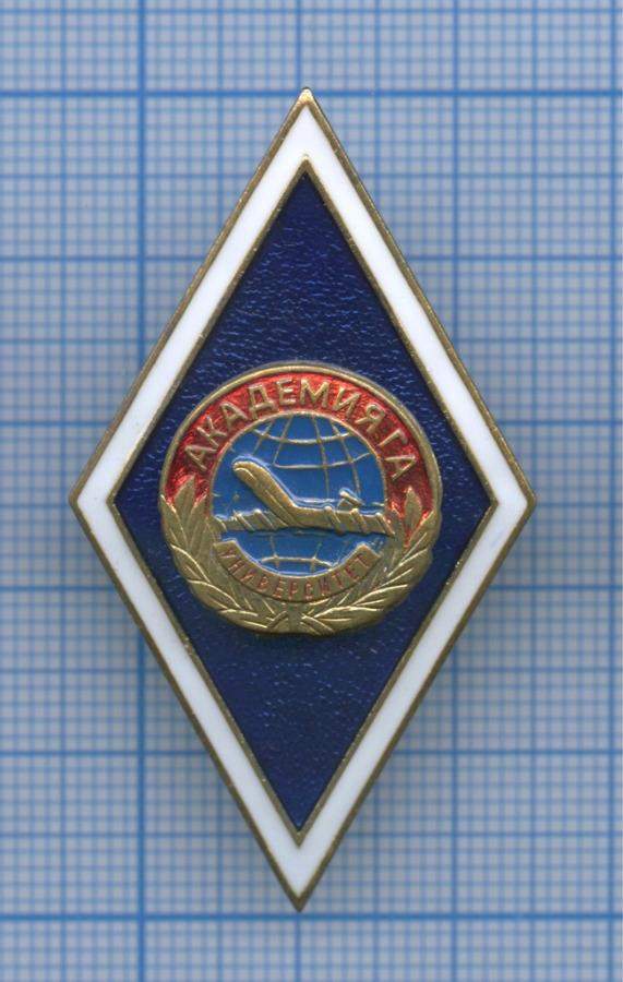Знак «Академия ГА» (Россия)