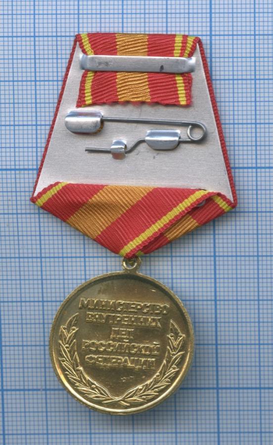 Медаль «Заотличие вохране Олимпиады» (с удостоверением) (Россия)