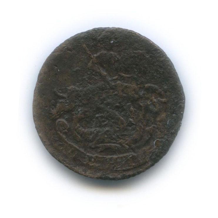 Денга (1/2 копейки) 1773 года ЕМ (Российская Империя)