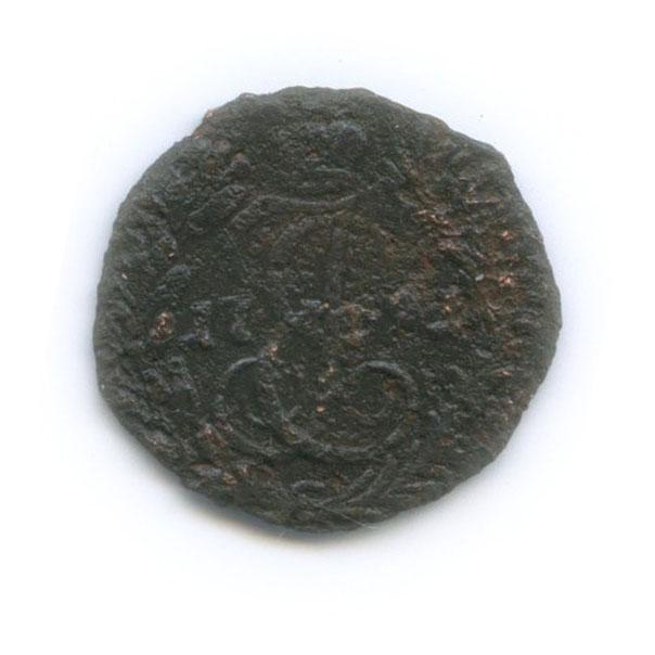 Полушка (1/4 копейки) 1791 года КМ (Российская Империя)