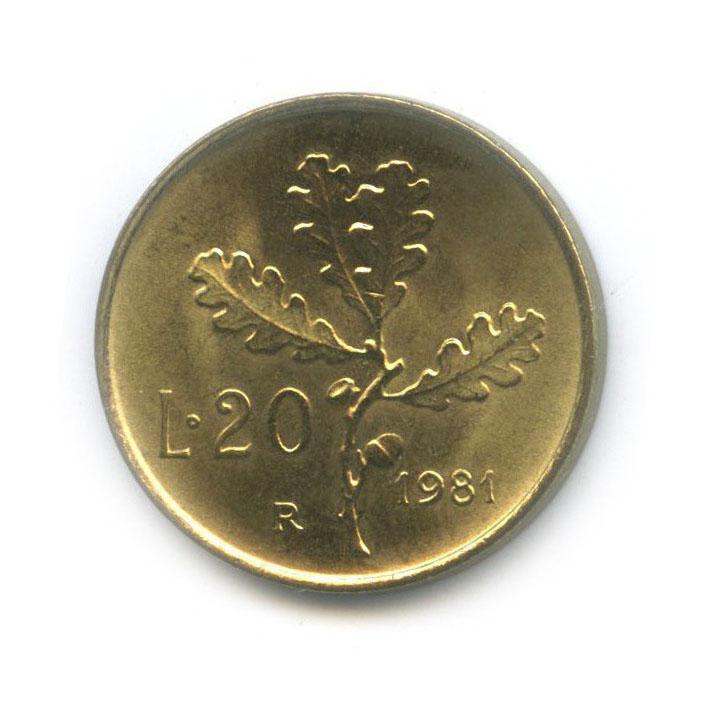 20 лир 1981 года (Италия)