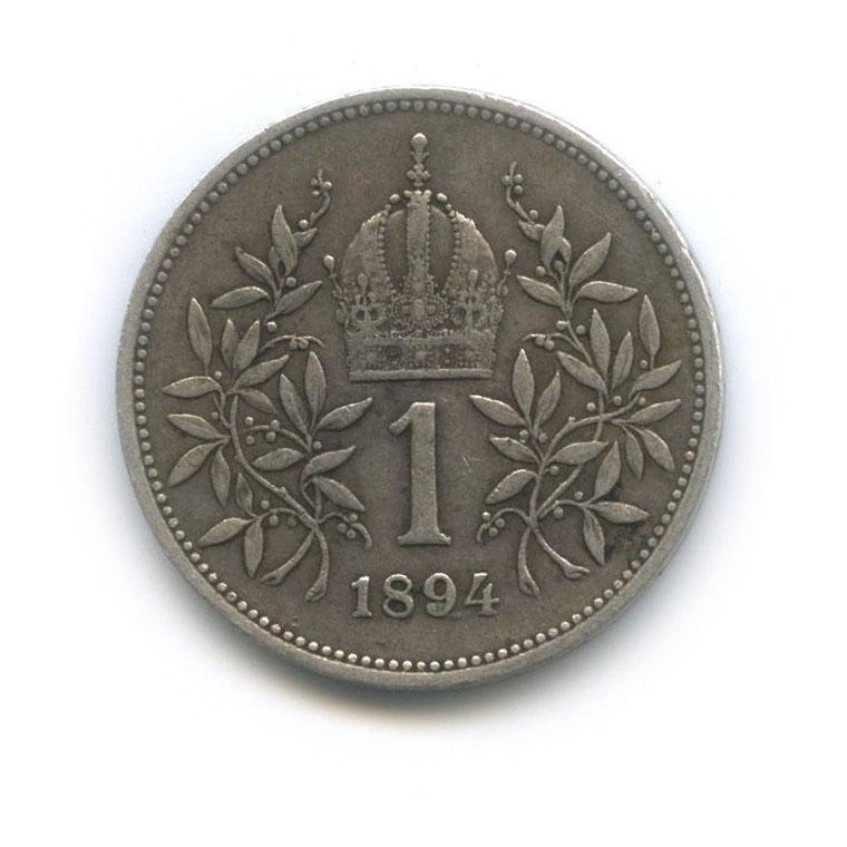 1 крона - Франц Иосиф I, Австро-Венгрия 1894 года