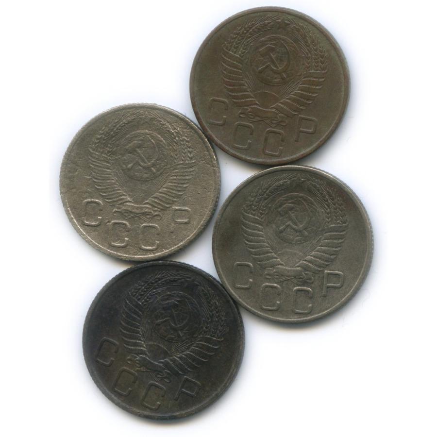 Набор монет 20 копеек 1953-1956 (СССР)