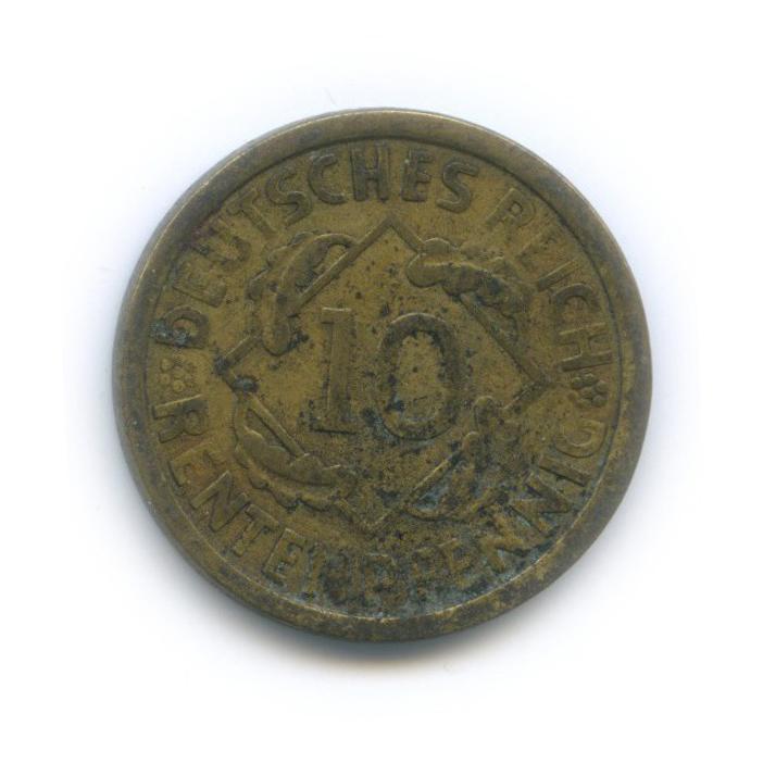 10 рентенпфеннигов 1924 года A (Германия)