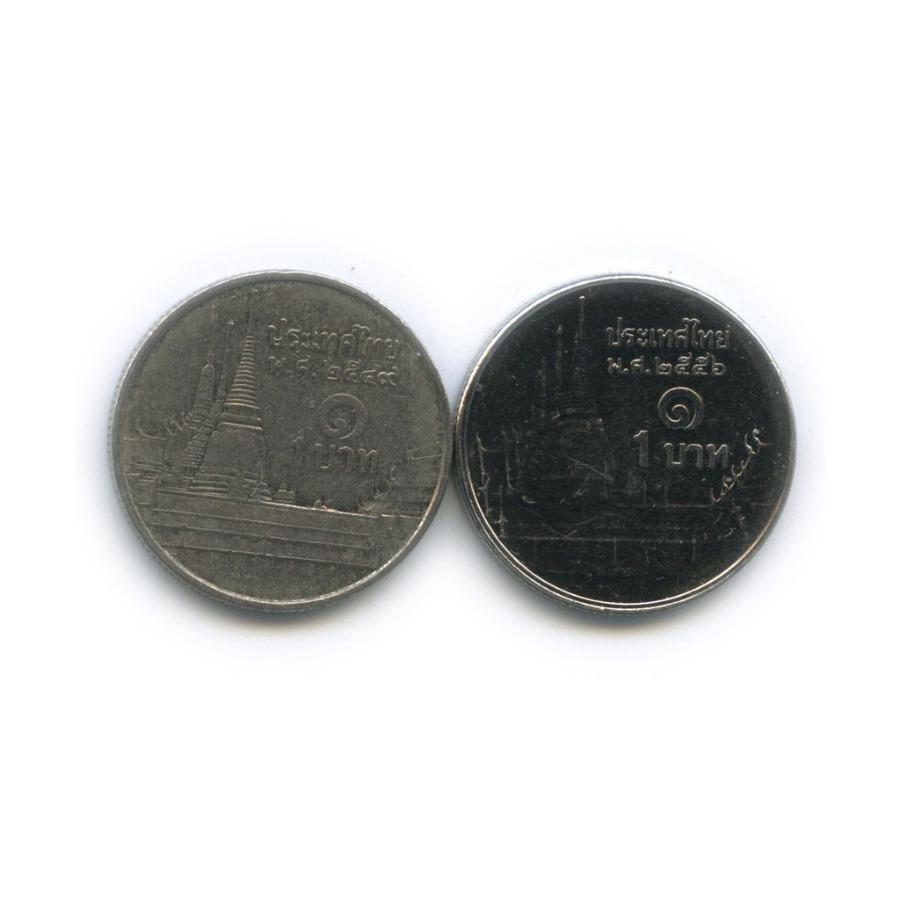 Набор монет 1 бат (магнит, не магнит) 2006, 2013 (Таиланд)