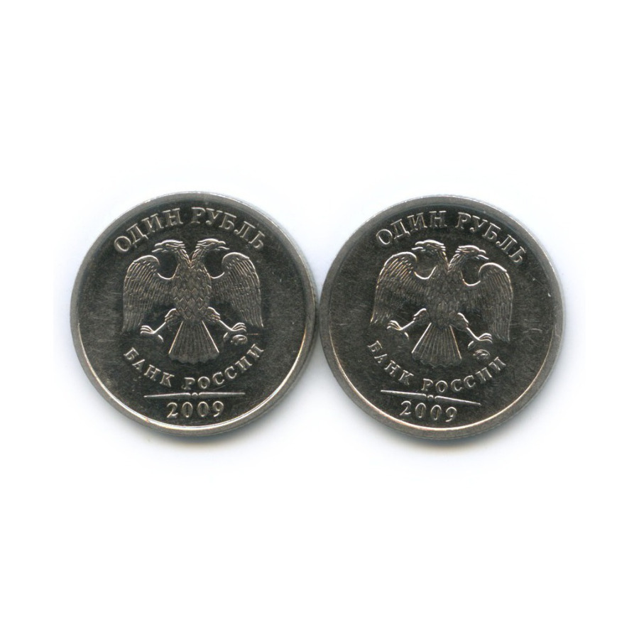 Набор монет 1 рубль (Н - 2.2А, Н - 2.2В) 2009 года ММД (Россия)