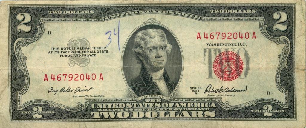 2 доллара 1953 года (США)