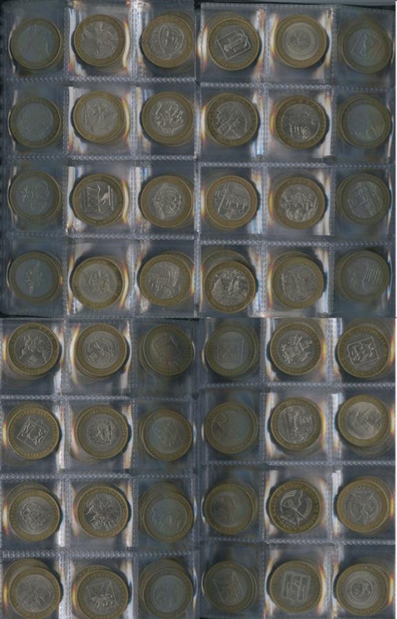 Набор юбилейных монет 10 рублей (вальбоме), 105 шт (без ЧПЯ) ММД, СПМД (Россия)