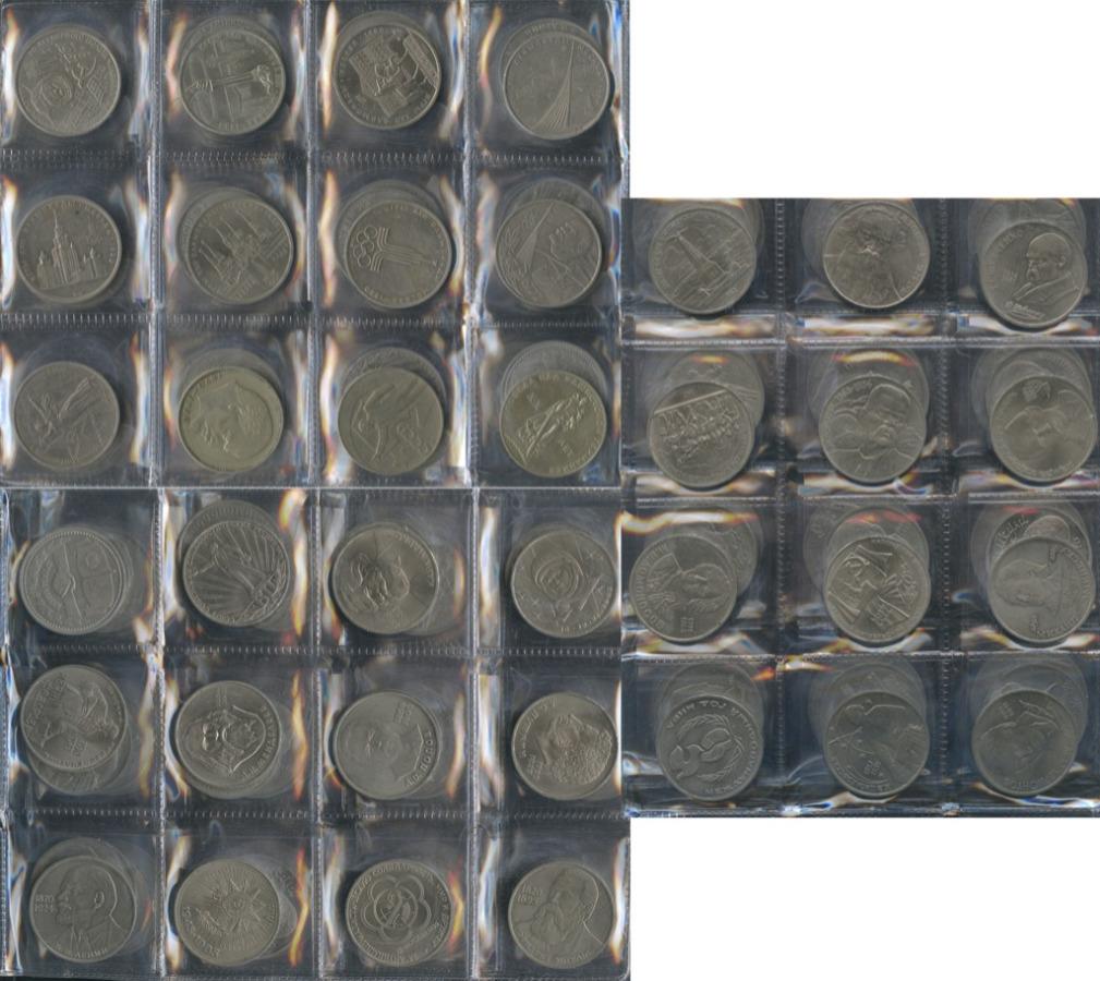 Набор юбилейных монет СССР (вальбоме), 64 шт. (СССР)