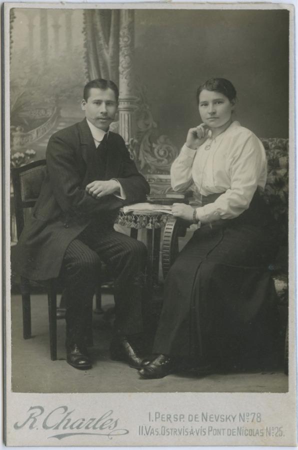 Фотокарточка (фотография Р. Шарль) 1916 года (Российская Империя)