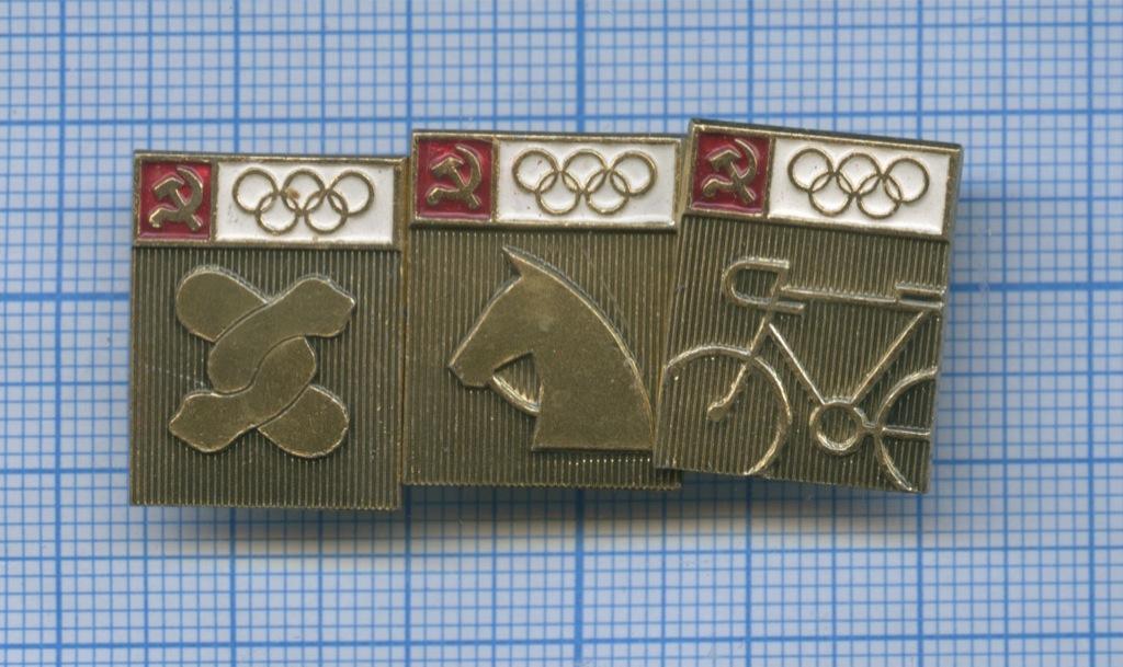 Набор значков «Олимпийские игры» (СССР)