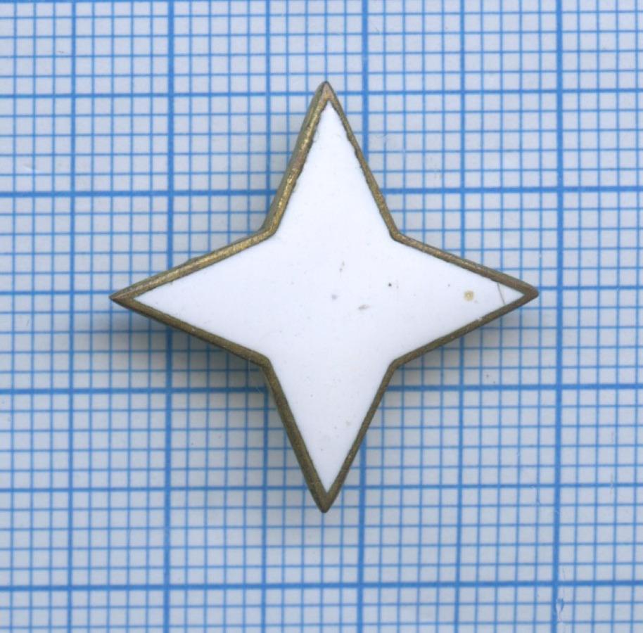 Знак «Звездочка курсов» (Лотта-Свярд) (Финляндия)
