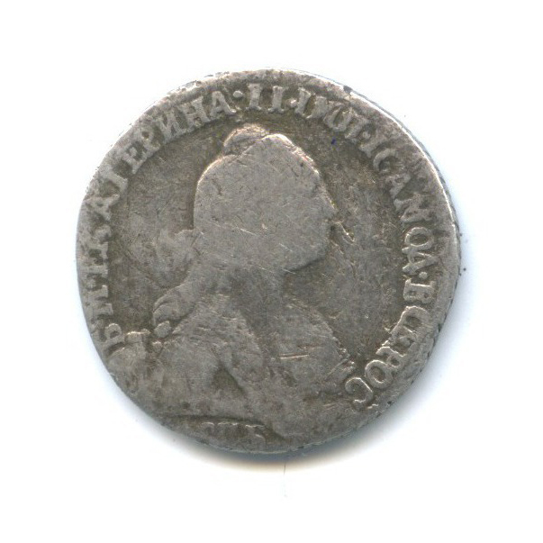 Гривенник (10 копеек) 1769 года СПБ ТI (Российская Империя)