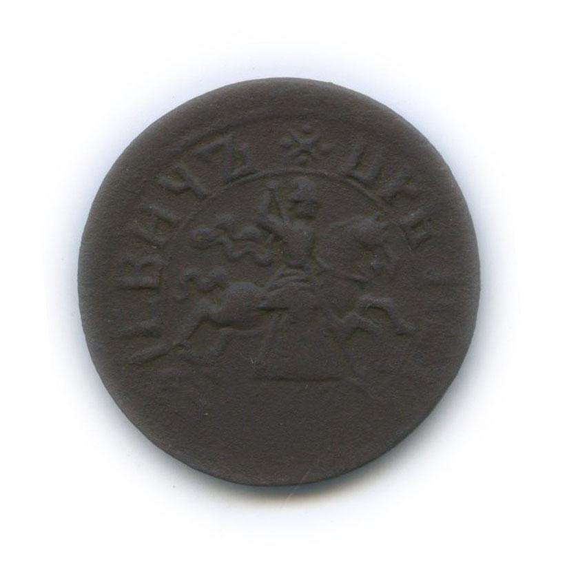 1 копейка 1717 года (Российская Империя)