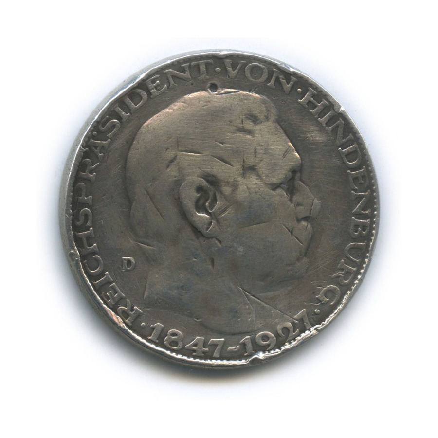 Медаль «80-летие Гинденбурга 1847-1927» 1927 года D (Германия)