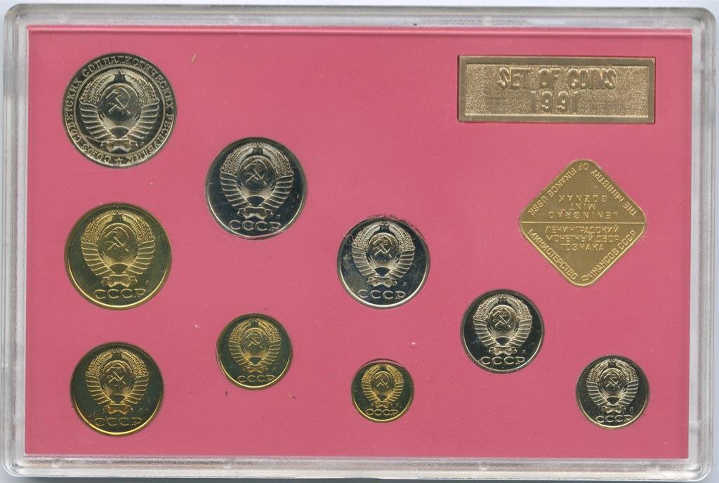 Набор монет (годовой, сжетонами) 1991 года ЛМД (СССР)