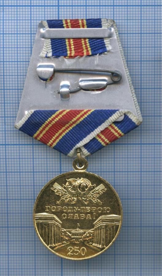 Знак «Впамять 250-летия Ленинграда» (СССР)