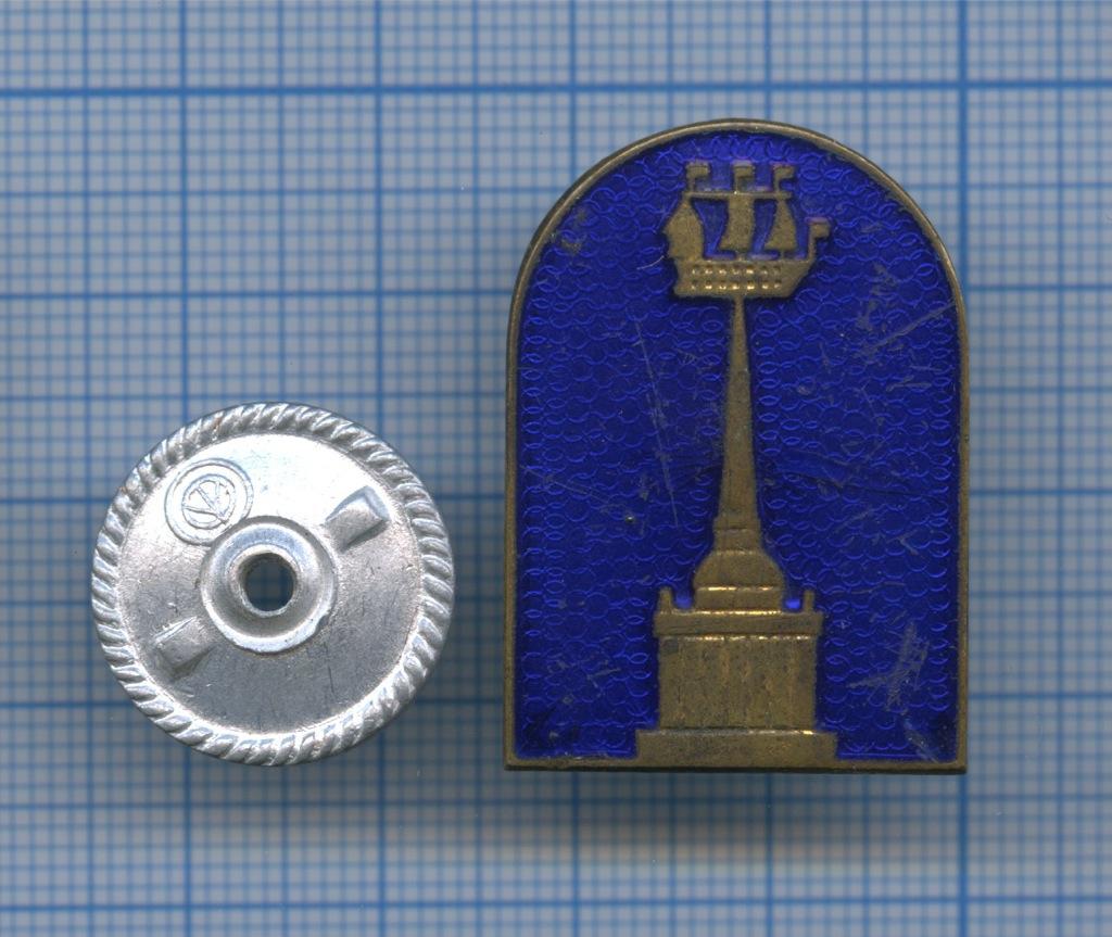 Знак «Адмиралтейство» (латунь, эмаль) (СССР)