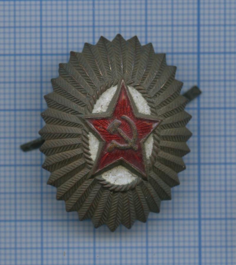 Кокарда (латунь) (СССР)