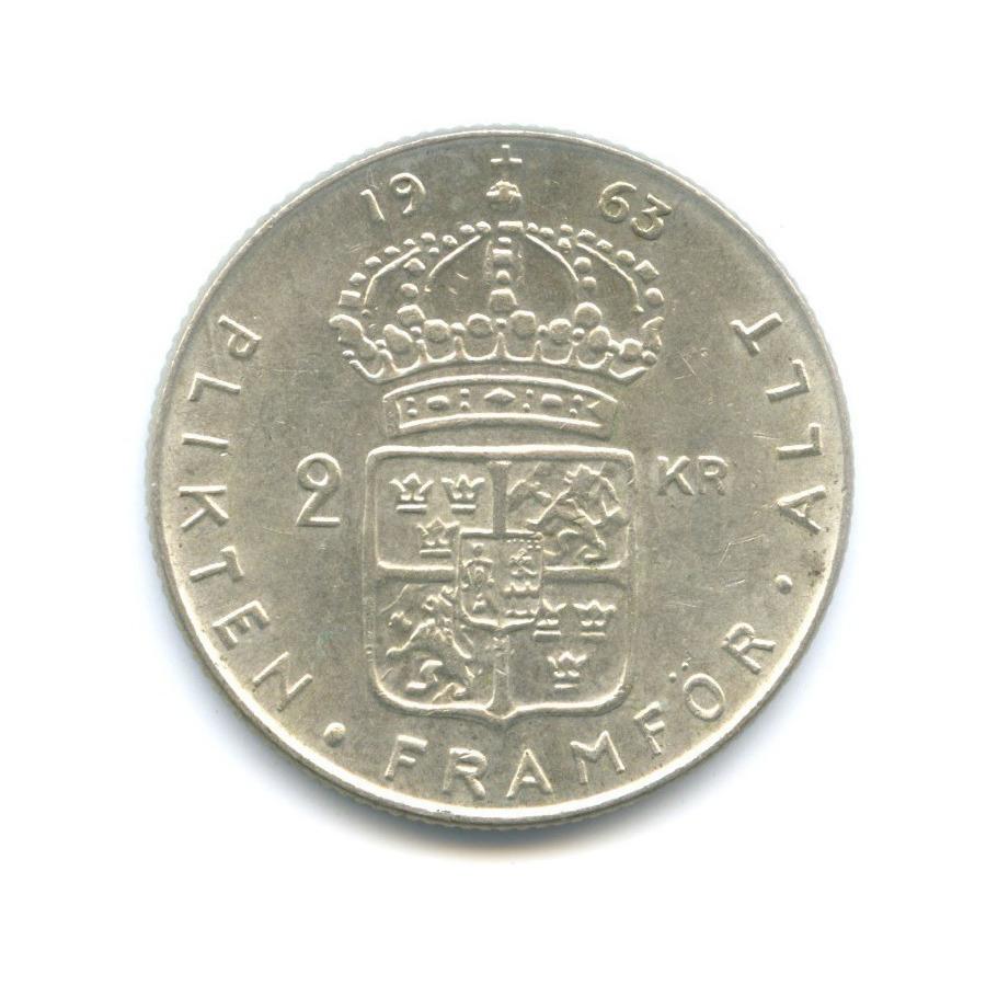 2 кроны 1963 года (Швеция)