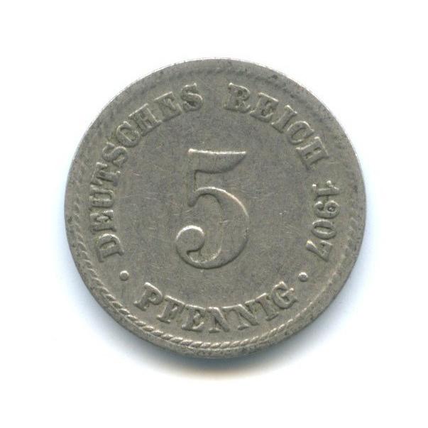 5 пфеннигов 1907 года А (Германия)
