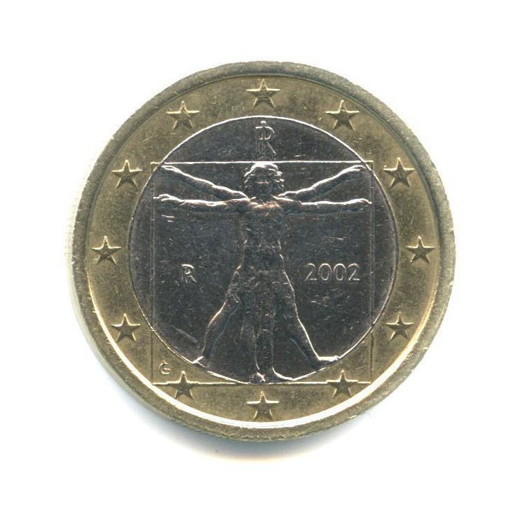 1 евро 2002 года (Италия)