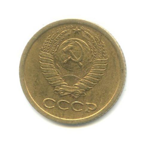 1 копейка 1968 года (СССР)