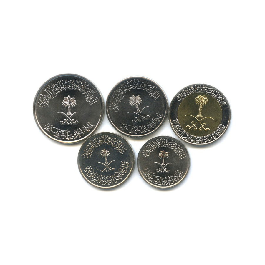 Набор монет - Саудовская Аравия