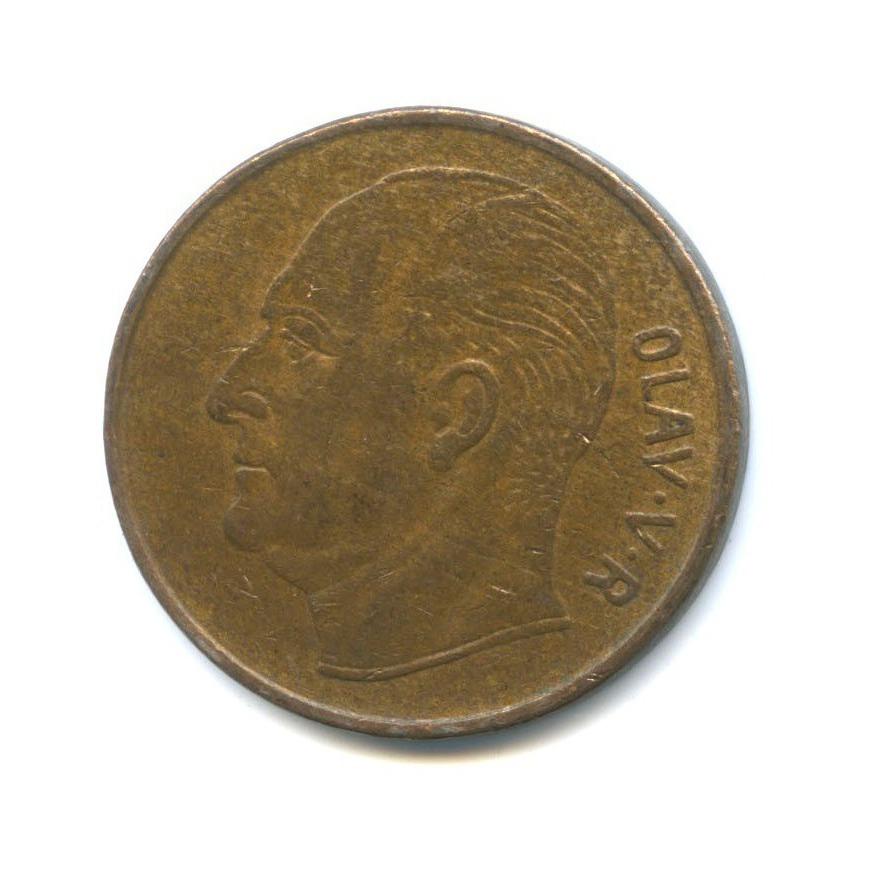 5 эре 1958 года (Норвегия)