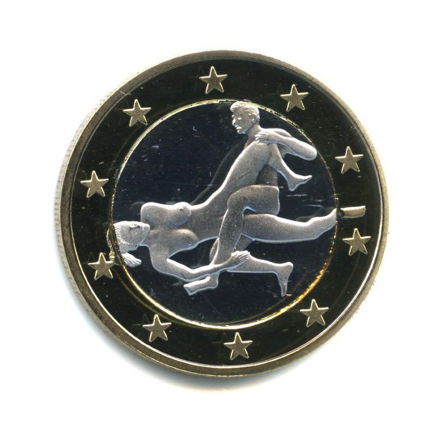 Жетон «Sex Euros - Поза 29»