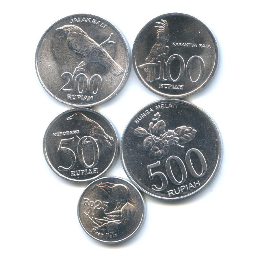 Набор монет - Флора ифауна (Индонезия)