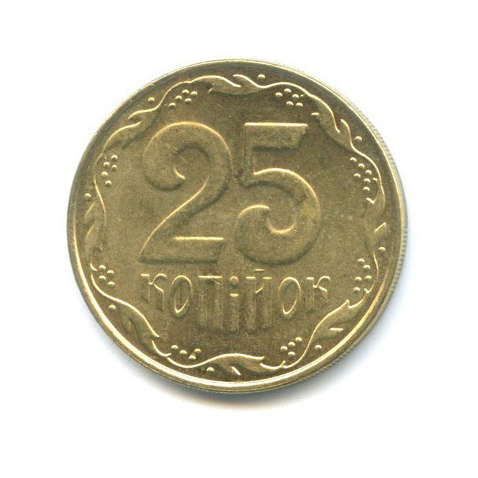 25 копеек 2009 года (Украина)