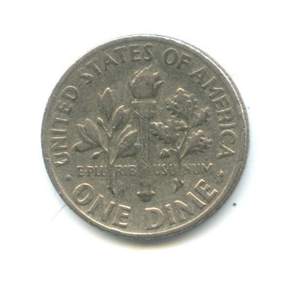 10 центов (дайм) 1967 года (США)
