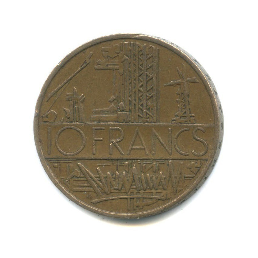 10 франков 1980 года (Франция)