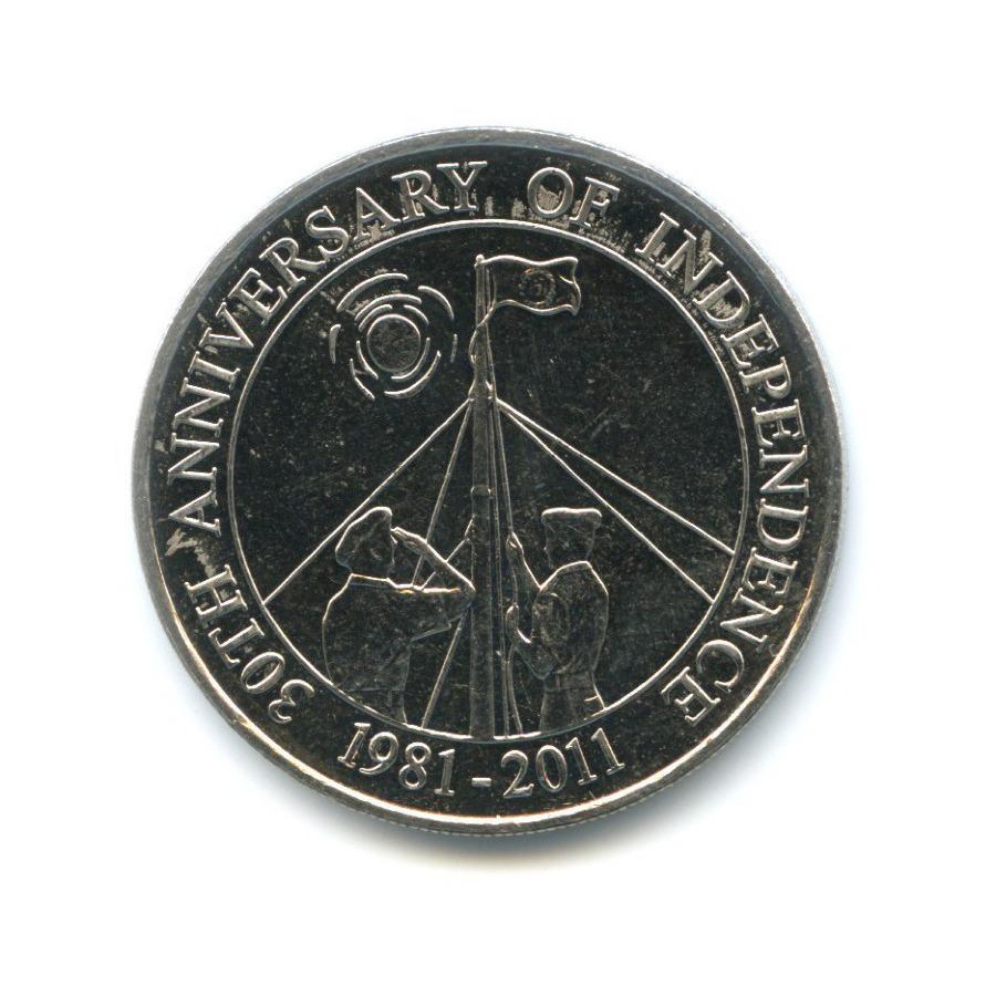 2 доллара - 30 лет Независимости, Белиз 2011 года