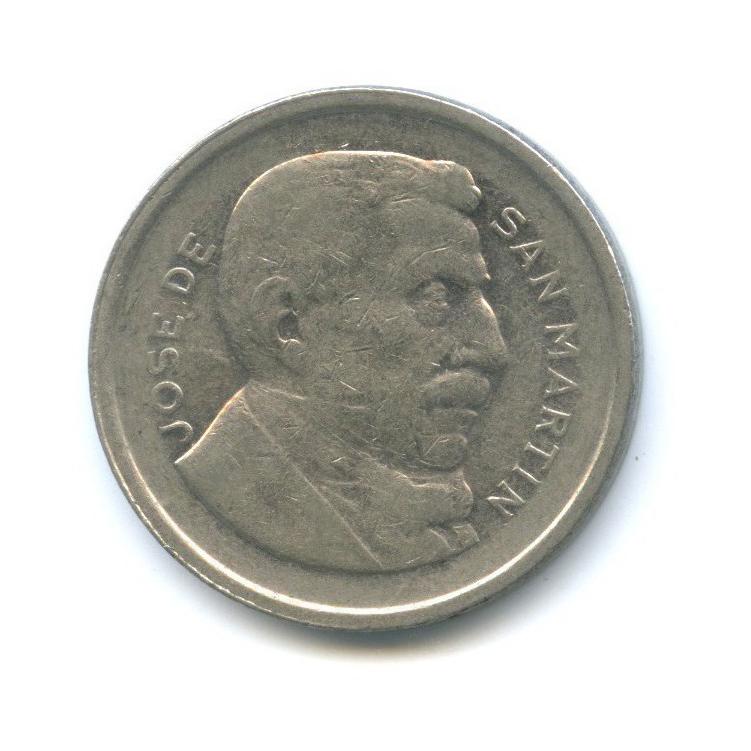 50 сентаво 1953 года (Аргентина)