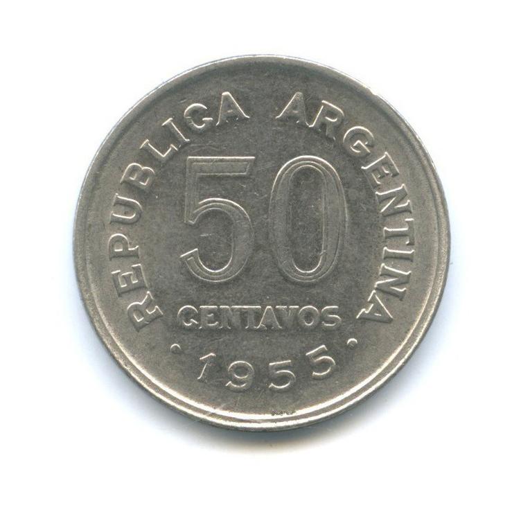 50 сентаво 1955 года (Аргентина)