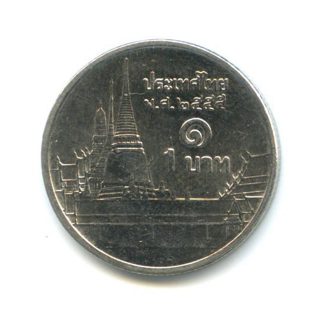 1 бат 2012 года (Таиланд)