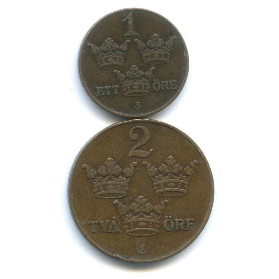 Набор монет 1925 года (Швеция)